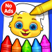 Coloring Games - Jeu de Coloriage